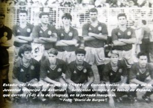 COJ´91.-Ceremonia-Inaugural.-El-Plantío-Burgos-13-07-1991-4-300x212