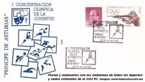 COJ´91.-Modalidades-deportivas-Burgos-13-a-21-de-julio-1991.-300x170