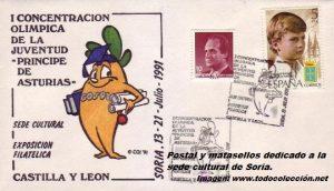 COJ´91.-Soria-sede-cultural-Burgos-13-a-21-de-julio-1991.-300x172